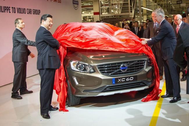 A kínai elnök és a belga király leplezte le az új kínai XC60-ast